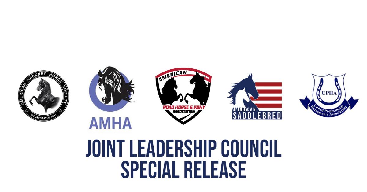 news_jlc-special-release-logo.jpg